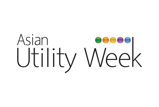 Asian Utility Week logo